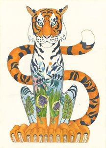 Wenskaart - tijger